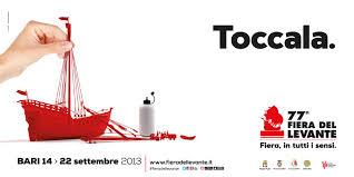 Fiera del Levante 2013: come e dove presentare domanda per richiesta assunzione