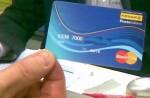 Social Card 2013: cosa è,  requisiti, come e dove presentare la domanda