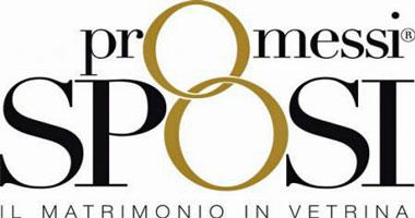 Bari-manifestazione-Promessi-Sposi-dal-7-al-10-novembre-alla-Fiera-del-Levante