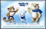 Olimpiadi-Sochi-2014-programma-streaming-cielo-live-oggi-8-febbraio-gare-azzurri