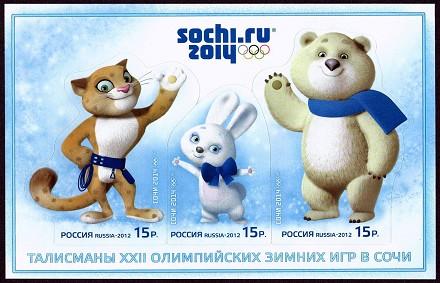 Olimpiadi Sochi 2014 programma streaming cielo: live oggi 8 febbraio gare azzurri