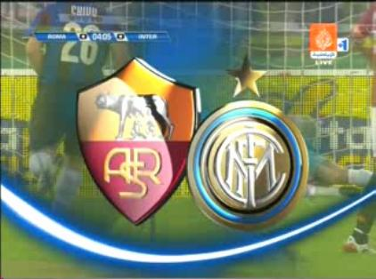Diretta Roma – Inter streaming gratis: live oggi su Sky Go per abbonati