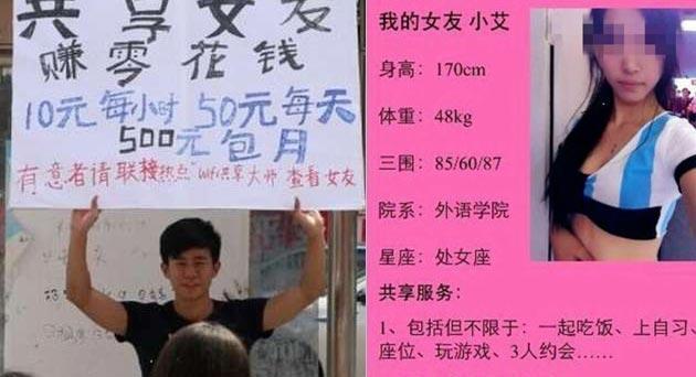 Cina incredibile, per acquistare iPhone 6 un ragazzo affitta la fidanzata