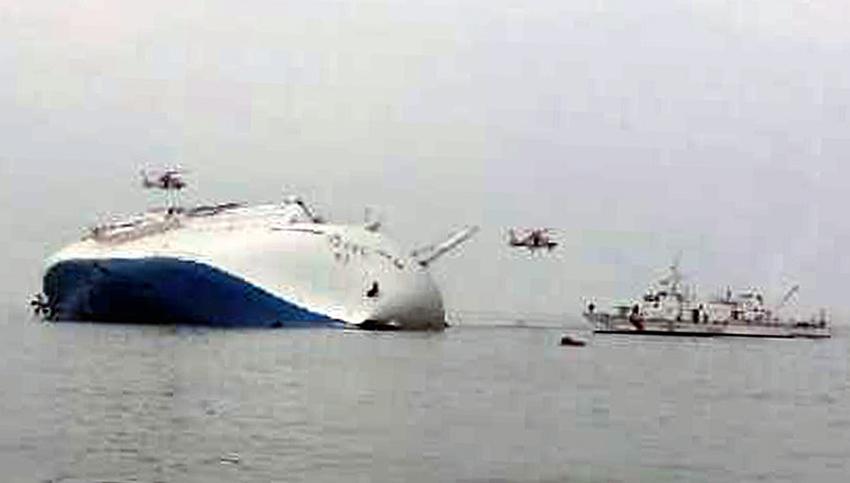 Naufragio Sewol inflitta a comandante della nave pena di 36 anni