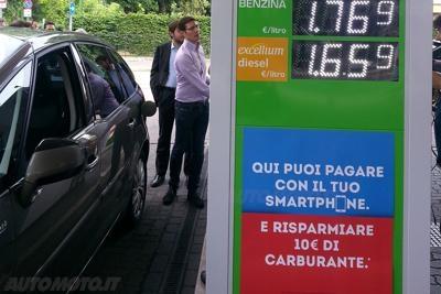 TotalErg-il-carburante-a-Milano-si-fa-utilizzando-lo-smartphone-e-con-lo-sconto