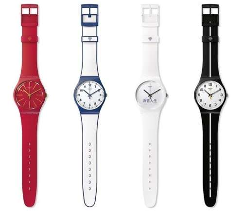 Swatch lancia Bellamy orologio per i pagamenti NFC