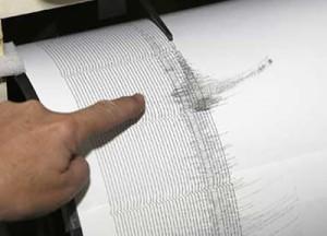 Terremoto oggi 13 marzo in Puglia, ultime notizie scossa in provincia di Foggia