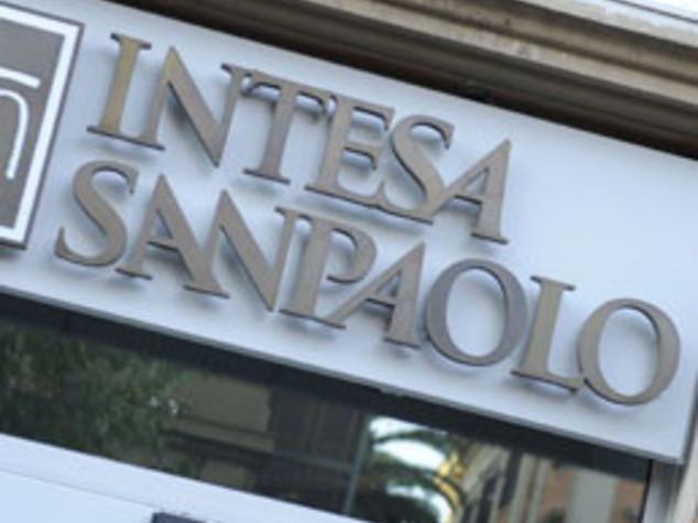 Torino, maxi furto alla Banca intesa Sanpaolo ancora ricercati i banditi
