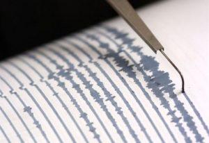 Puglia forte scossa di terremoto, magnitudo 4.8 epicentro Grecia