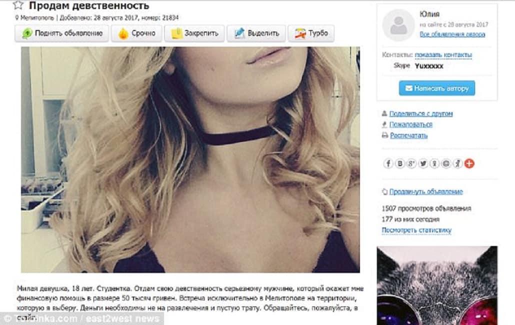 """18enne vende la sua verginità a 1600 euro con un annuncio su un giornale, """"Meglio così che ubriaca ad una festa"""""""