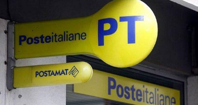 Coronavirus Puglia, i carabinieri consegneranno a domicilio la pensione agli ultrasettantacinquenni